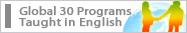 G30英語プログラム