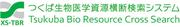 つくば生物医学資源横断検索システム