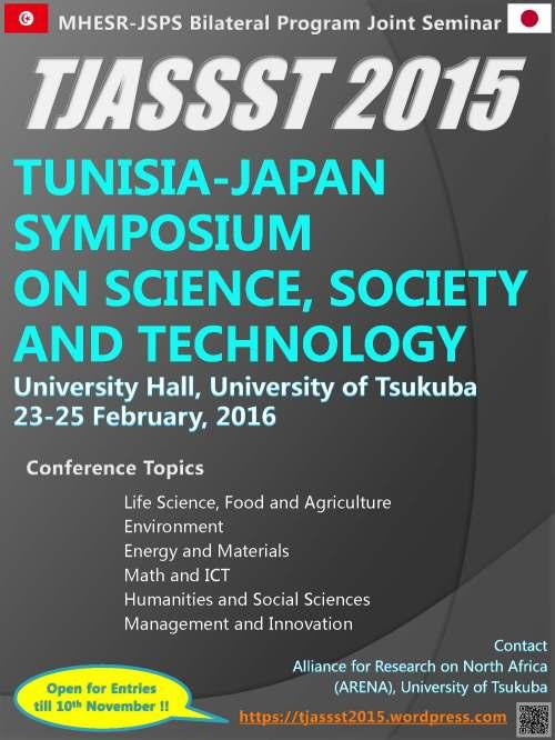 TJASSST2015_Flyer