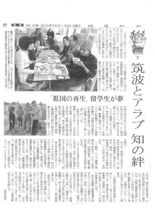 article_Yomiuri